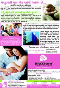 "Gift of Motherhood -""SURROGACY"" at Blossom IVF and Fertility Centre,Surat, Gujarat"